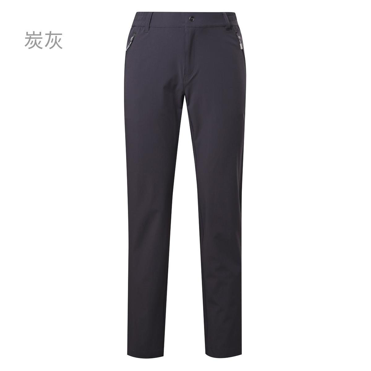 极星户外男士功能长裤夏季吸汗快干裤子户外旅行速干裤男士长裤